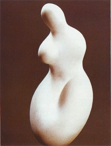 Скульптура Ганса Арпа