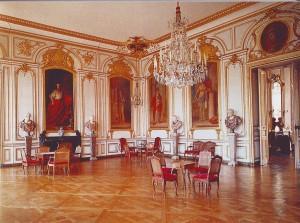 Епископский зал