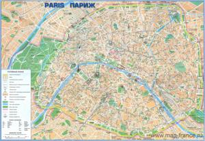 Карта Парижа 1