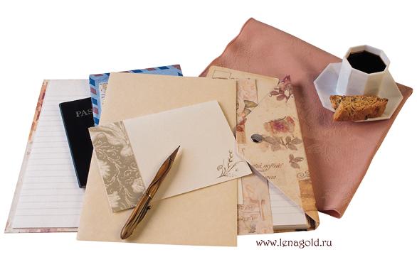 Письма любимым своими руками
