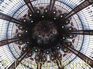 Купол Galeries LaFayette