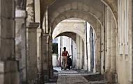 Улицы в арках