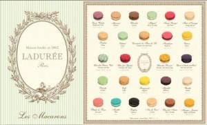 Предложения от Laduree