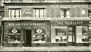 Кофейня на ул. Ришелье