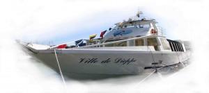 """Яхта """"Ville-de-Dieppe"""""""