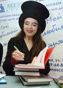 Нотомб в Москве