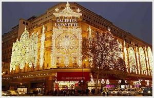галерея лафайет-роскошный торговый центр