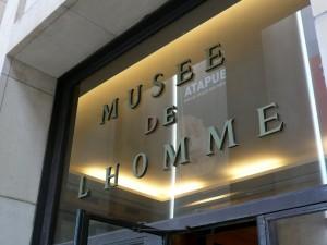 музей человека