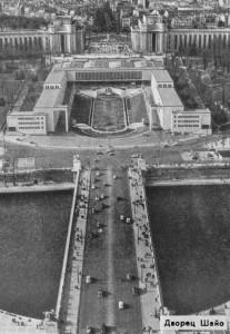 история создания дворец шайо