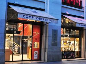 бутик часов COMPTOIR DE PARIS