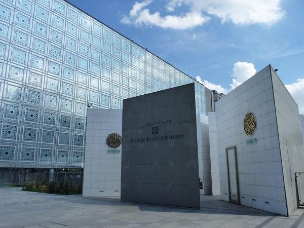 смотровая площадка в институте арабского мира