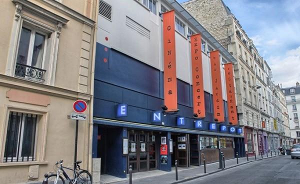 Кинотеатр «L'Entrepôt» париж