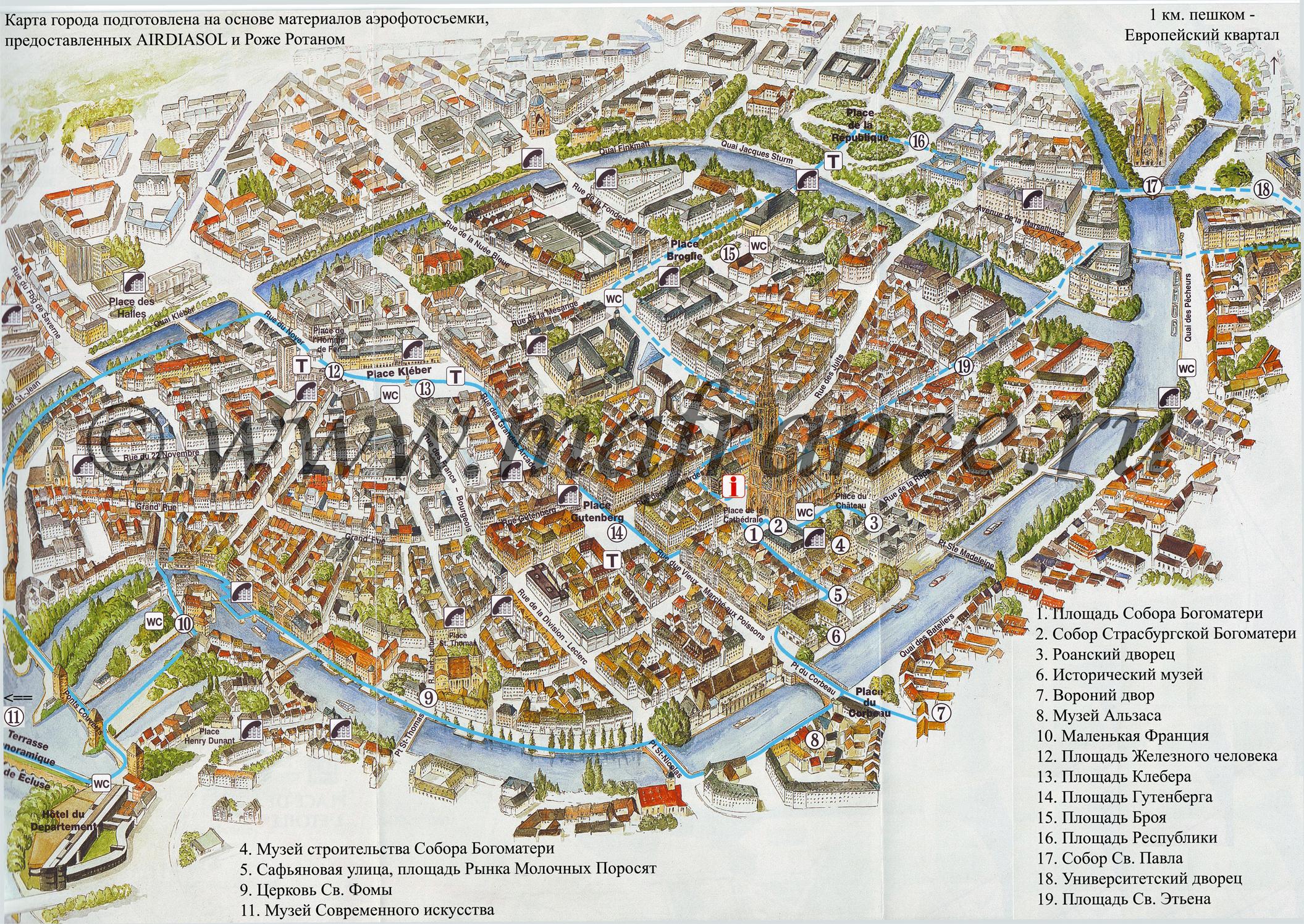 Podrobnaya Karta Strasburga Moya Franciya